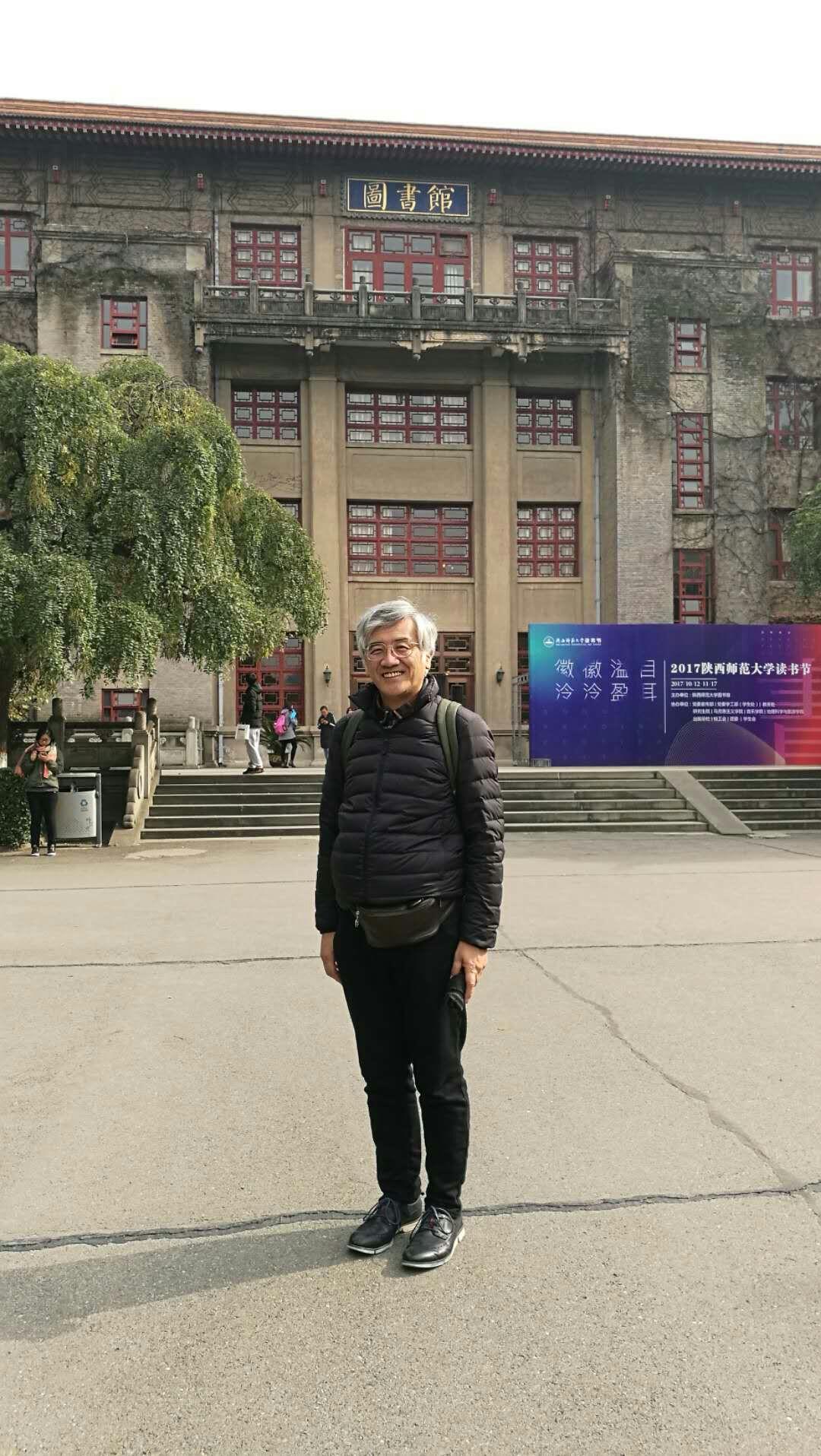 陝西師範大学図書館前